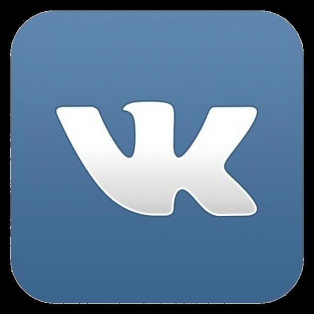 Скачать значок вконтакте в формате ico